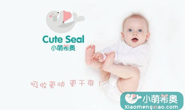 """""""小萌希奥""""______宝宝臀部护理与纸尿裤"""