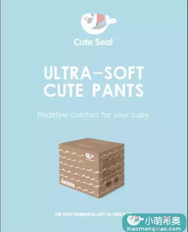 """""""小萌希奥""""为宝贝们用心打造最懂宝贝的纸尿裤~"""