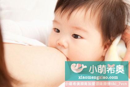 母乳中含有哪些成分