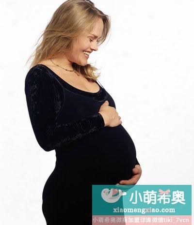 孕92天需知