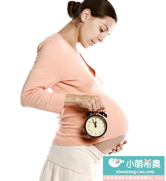 孕117天需知