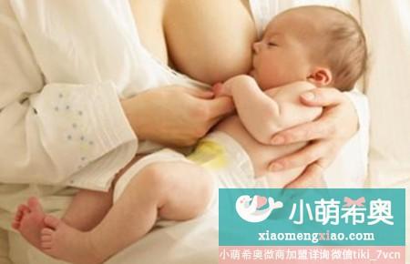 母乳的四个重大发现