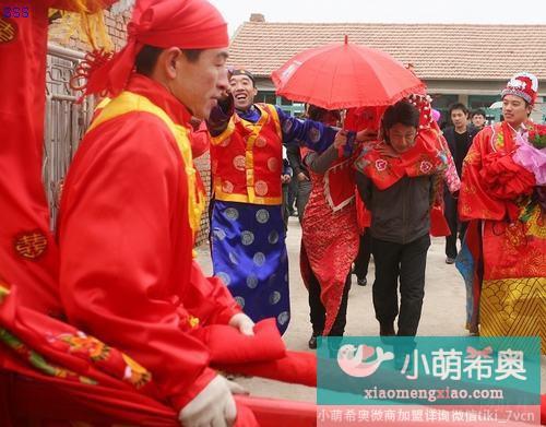 传统中国式婚礼