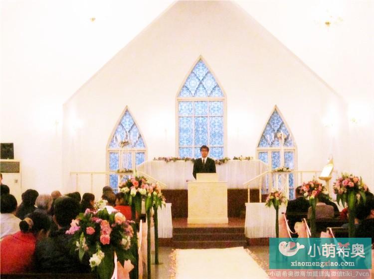 教堂婚礼的基本程序