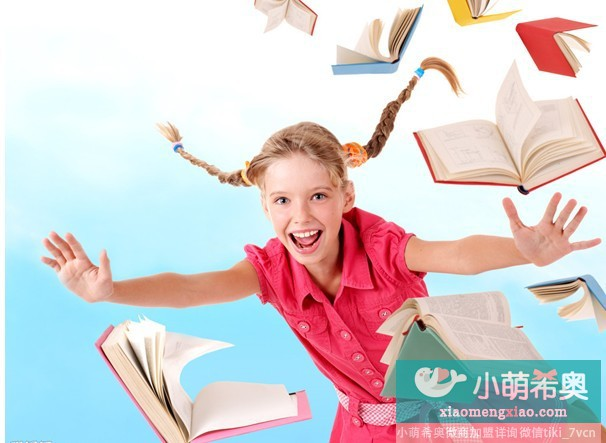 为孩子购书要讲究系统性