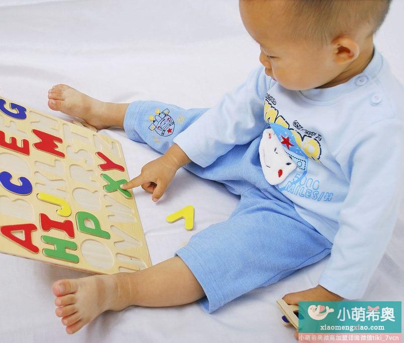 一到二岁宝宝的早教